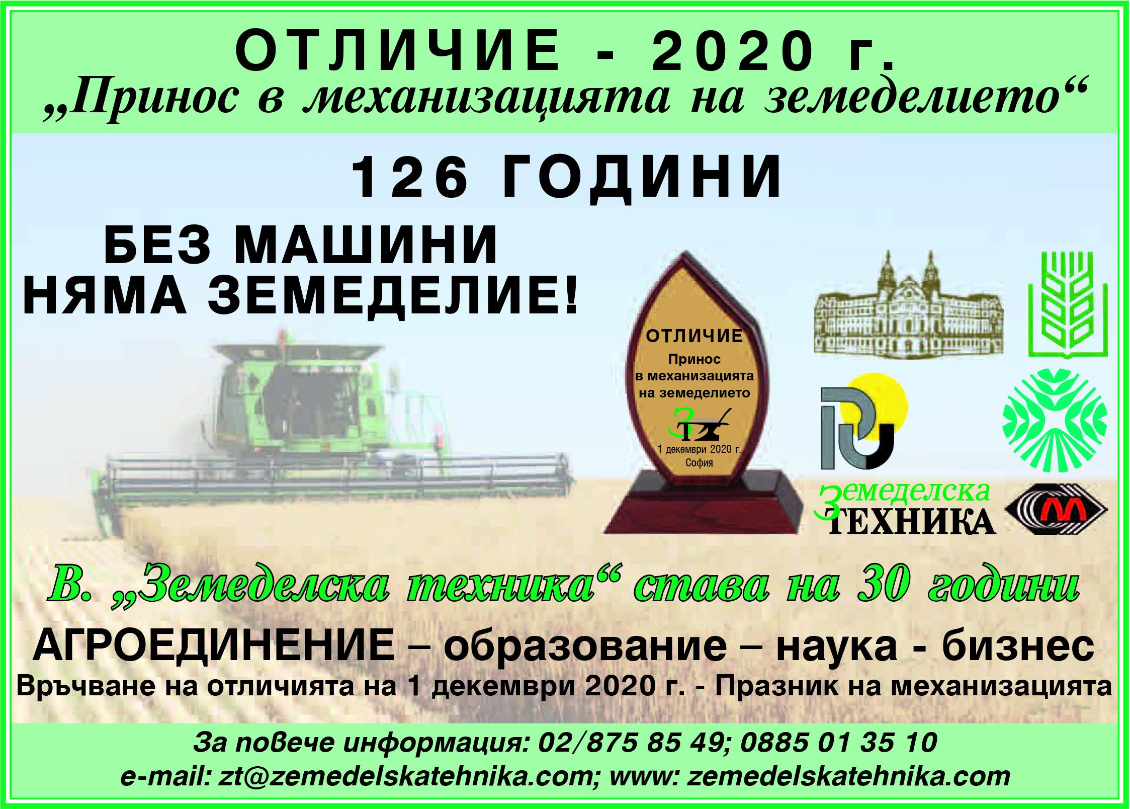 ZT_07_2020_d.indd