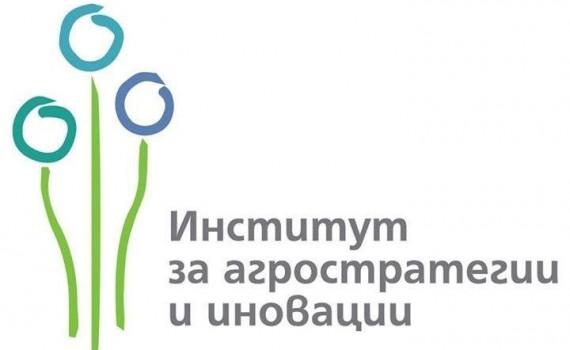Институт за агростратеги и иновации