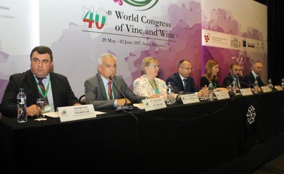 40-ти световен конгрес по лозата и виното