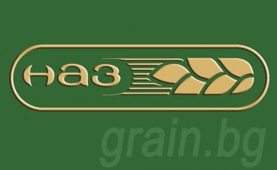 logo НАЗ