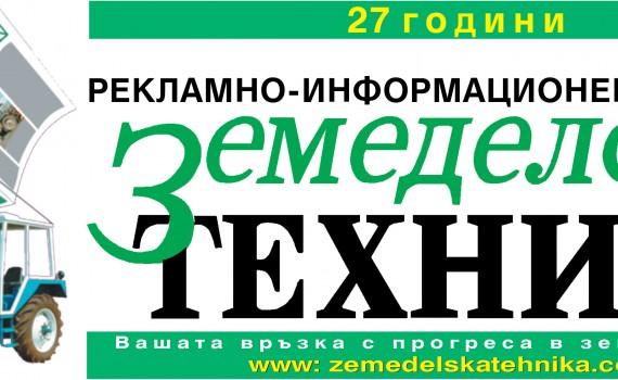 Reklama_Ekran