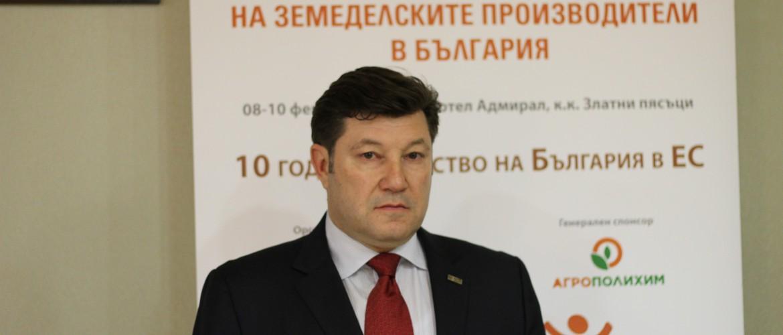 Varbanov_snimka