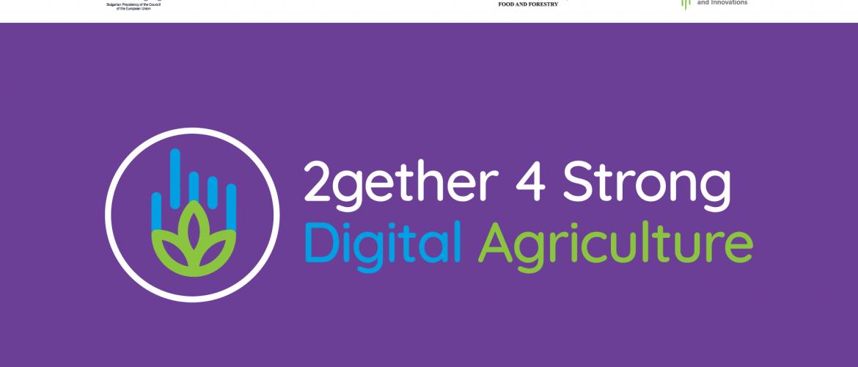 Vision_v2_2gether 4 Strong Digital Agriculture_01 JPG