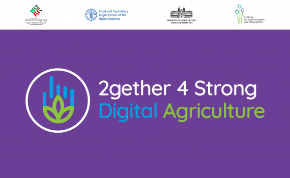 Vision_v2_2gether 4 Strong Digital Agriculture_01 JPG