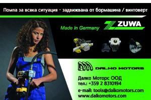 Dalko_motors-300x194_1