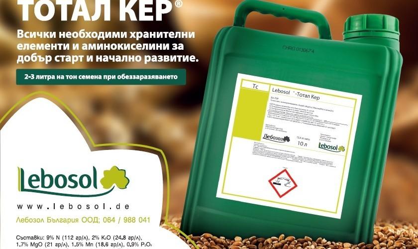 тотал-кер-840x500