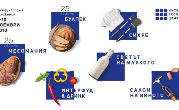 Viziq Obshta