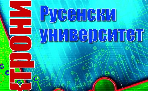 Elektronida-plakat-2019-1