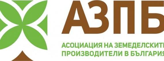 AZPB_NEW