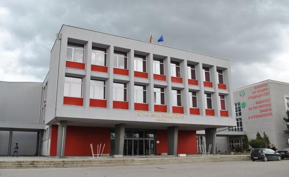 Agricultural_University_Plovdiv