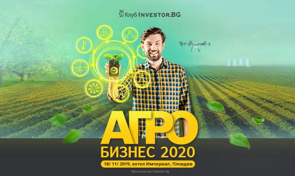 Agro2020_600x359Pr