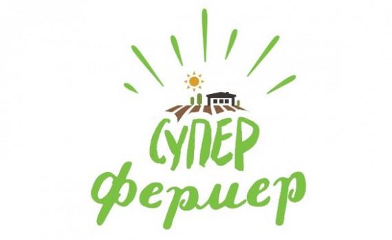 fermer_logo