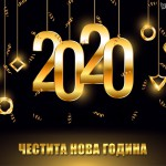 NG 2020