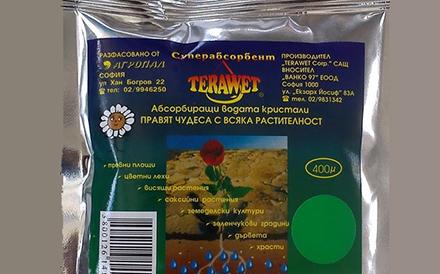 Superabsorbent-Vanko