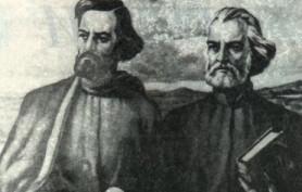 Kiril i Metodii