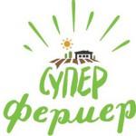 fermer_logo.jpg__550x309_q85_crop_subsampling-2