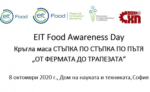EIT Food Awareness Day _8 10 2020 viz_jpeg