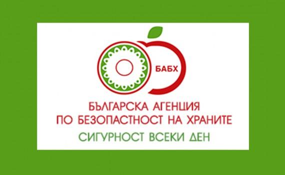 BABH-logo-
